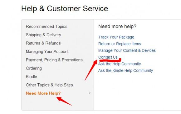 如何申请Amazon美国亚马逊价格保护、退差价、补差价