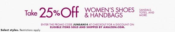 美国亚马逊优惠券,自营类女士鞋包额外75折