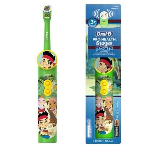 又一次回归新低!Oral-B Pro-Health 博朗欧乐B儿童电动牙刷