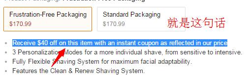 再次好价,BRAUN 博朗 790cc 旗舰电动剃须刀带清洁桶版