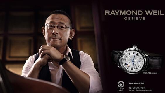历史最低!Raymond Weil 2839-STC-00659 蕾蒙威大师系列男士机械表