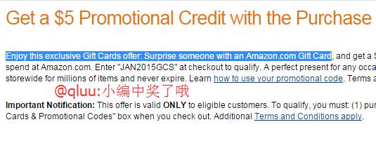 还有重叠的活动!!Amazon Giftcard 美亚礼品卡买$25送$5抽奖活动
