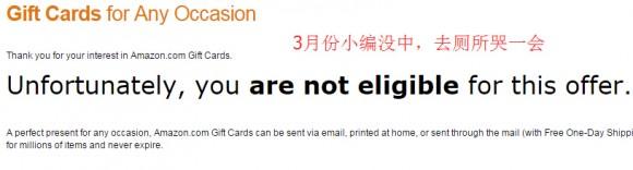 Duang!!!3月份买赠活动生效!美亚礼品卡买$50送$10抽奖活动又开始了……
