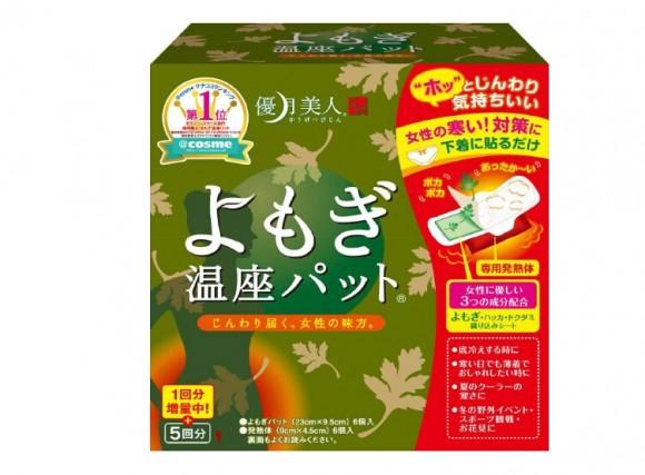 日本亚马逊买什么?日亚海淘最热门的十款日用品推荐