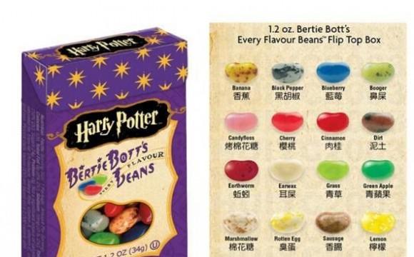 日亚海淘好价!Harry Potter 哈利波特电影原版比比多味豆