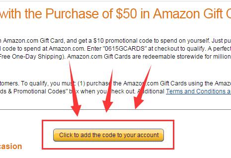 7月如期而至!美国Amazon礼品卡买$50送$10抽奖活动
