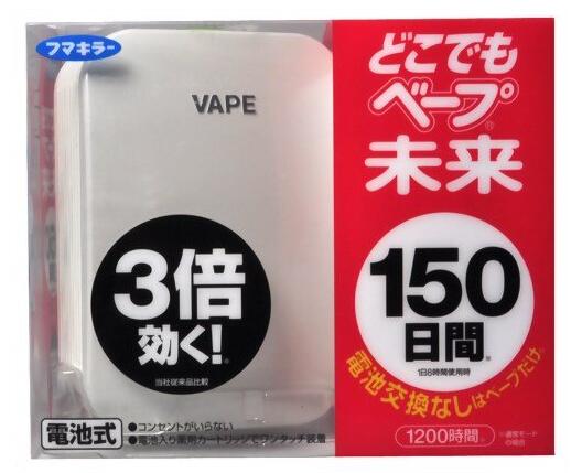 日淘好价!日本VAPE电子驱蚊器3倍效力、效果持续150天