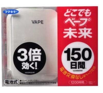 历史新低!日本VAPE电子驱蚊器 3倍效力 150天量