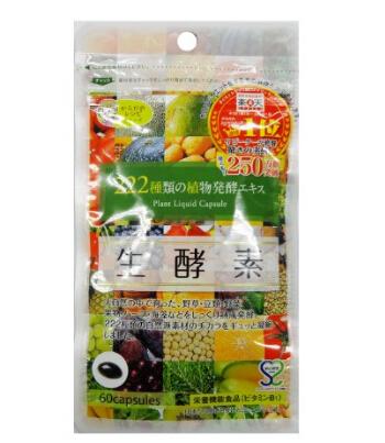 海淘热款:日本原装GypsophilA ジプソフィラ222种天然植物水果谷物浓缩精华生酵素60粒