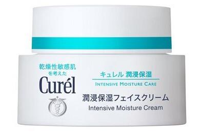 两款产品用券新低!Curel珂润润浸保湿滋养乳霜、保湿洁颜泡沫