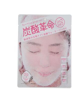 凑单好价!炭酸革命美肌洗脸式面膜 控油缩毛孔祛痘活化细胞 粉色