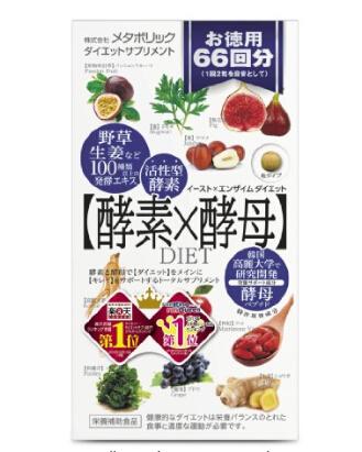 日亚销量第一!Metabolic综合果蔬酵素×酵母