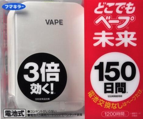 孕妇也可使用!Fumakilla VAPE 电子驱蚊器,150天的量