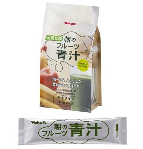 日亚值得买的东西推荐(1),大麦若叶,又称青汁