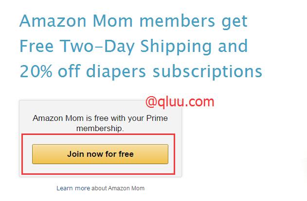 Amazon Mom亚马逊妈妈计划