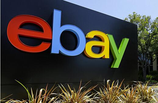 ebay美国官网,海淘攻略