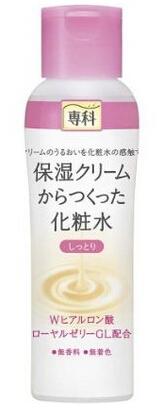 【9月25日】日亚精选!资生堂化妆水、KOSE面膜、特福不粘锅、Braun剃毛器等