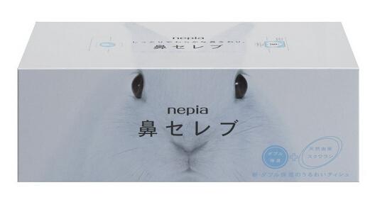 【9月28日】日亚精选!夏普空气净化器、狮王润眼液、小林退热贴、花王眼罩等