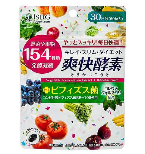酵素海淘品牌推荐,日亚值得买的5款最火的日本酵素