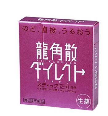 【9月30日】日亚精选!参天眼药水、阿迪达斯、宝宝理发器、拍立得相机、柯润套装等