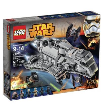 历史最低价!LEGO 75106 乐高星球大战系列帝国攻击运输舰