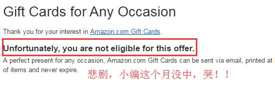 2016!抽奖资格又来了!美亚礼品卡买送活动继续!