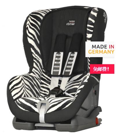 kidsroom德淘直邮新低!Britax Römer Duo Plus 儿童汽车安全座椅