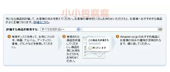 日亚海淘攻略2016(日本亚马逊攻略 amazon.co.jp)