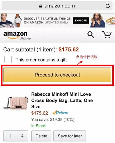 美亚(Amazon)美国亚马逊手机版攻略教程,以女包为例