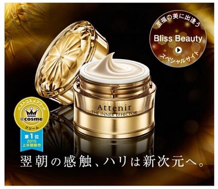 cosme大赏2016,日淘日亚值得买的化妆品排行榜(4)乳液面霜
