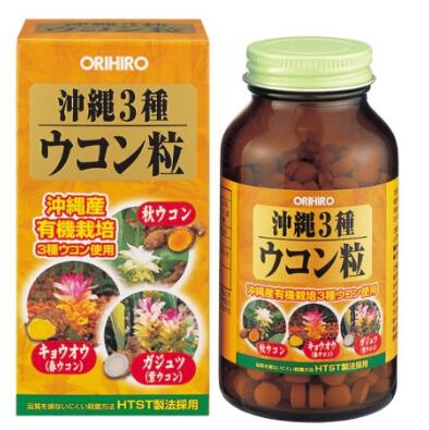 日亚好价!ORIHIRO 立喜乐 冲绳3种姜黄颗粒 420粒