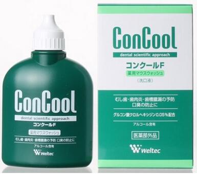 日亚销量第一!ConCool F 超浓缩漱口水 100ml