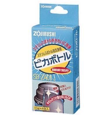 日亚凑单好价!ZOJIRUSHI 象印保温杯清洁剂 10g*4包