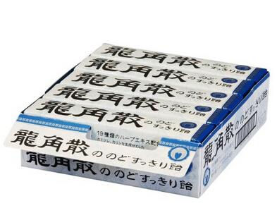 日亚凑单新低!龙角散 爽喉糖 10粒×10件(449g)