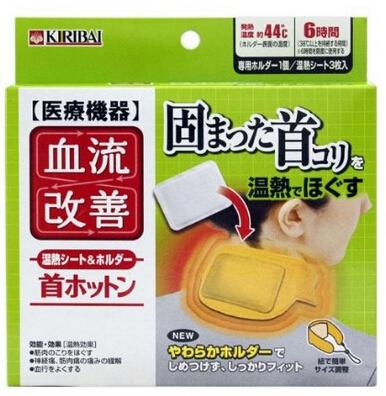 日亚什么值得买!十款高口碑颈椎腰椎类保健产品,送父母送自己!