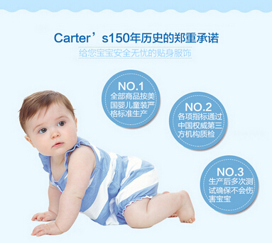 倒计时!丰趣海淘 春装清仓大促 Carter's 童装 满199-100/399-200