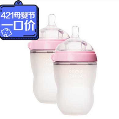 丰趣海淘母婴节好价!Comotomo 可么多么 硅胶软性奶瓶 250ml*2只
