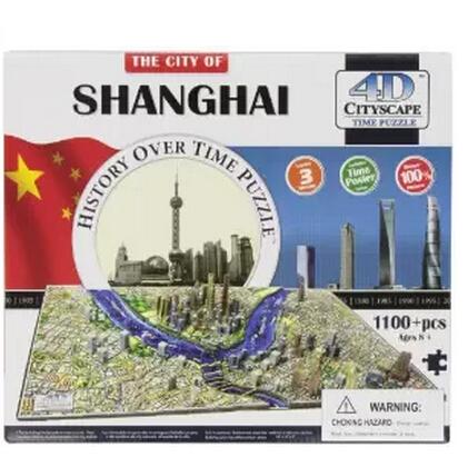 历史新低! 4D Cityscape 4D 立体城市拼图 上海