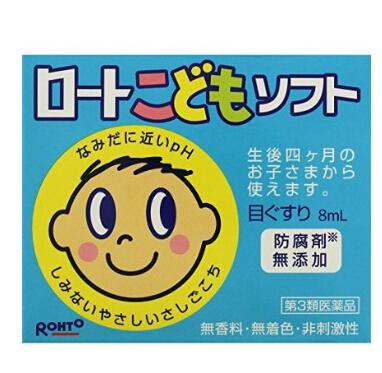 不添加防腐剂,ROHTO乐敦无防腐剂 眼病预防 儿童滴眼液 8ml