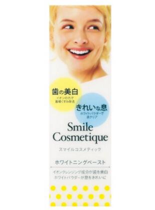 日亚什么值得买!日本亚马逊值得买的10款日本人气牙膏