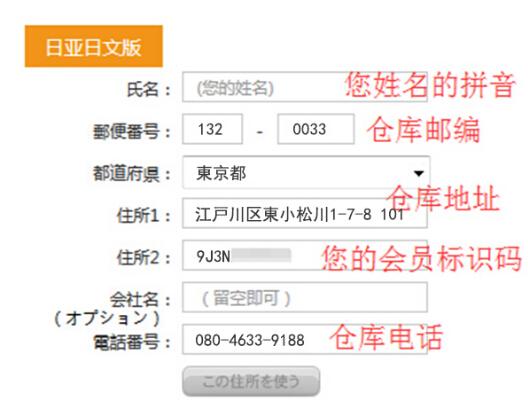 日亚海淘攻略日本亚马逊海淘攻略2016-2017最新教程最新攻略