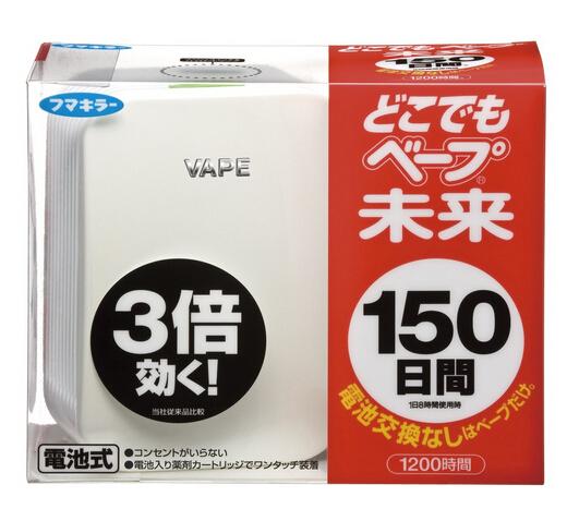 日亚海淘推荐,新低!VAPE 未来超静音驱蚊器150日装
