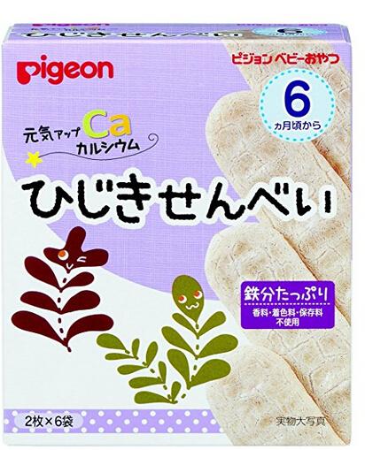 日亚精选,零食系列 菓道海苔玉米球、贝亲仙贝米饼辅食、养乐多青汁、wakodo野菜粉辅食 、不二家棒棒糖等小集合