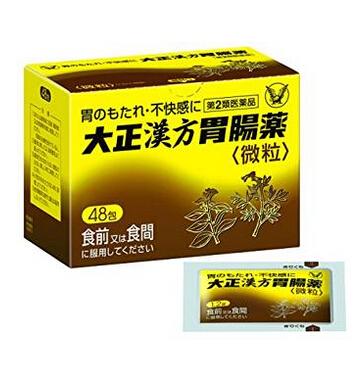 第2类医药品,大正汉方胃肠药 48袋装
