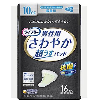 凑单新低价!unicharm 尤妮佳 成年男性用卫生巾 26cm 16片装