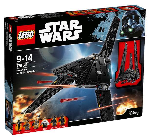 the hut 海淘推荐!LEGO 75156 乐高2016新款星球大战帝国穿梭机