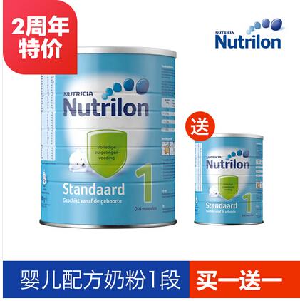丰趣好价!Nutrilon 荷兰牛栏 诺优能 婴幼儿奶粉 800g*2罐 1段/2段
