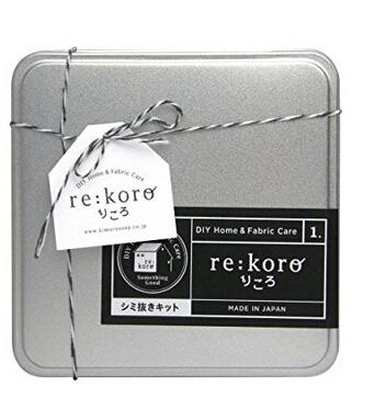 凑单新低价! re:koro 去污套装 10ml×3