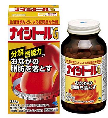 凑单新低价! KOBAYASHI 小林制药 减腹片 336粒