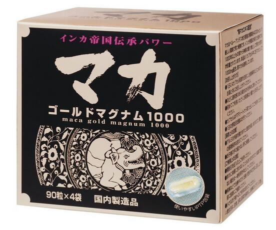 日亚凑单新低!立喜乐(ORIHIRO) 黑玛卡1000软胶囊360粒